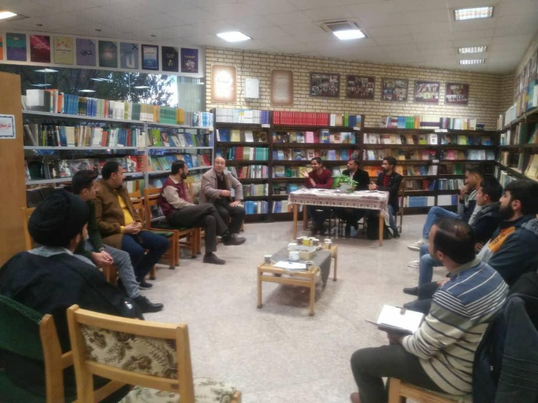جلسه اول المقهی العربی با موضوع حقوق زن